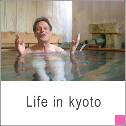Life in kyoto